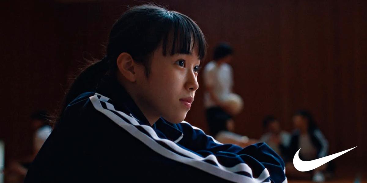 Nike lança nova campanha no Japão sobre o racismo e bullying